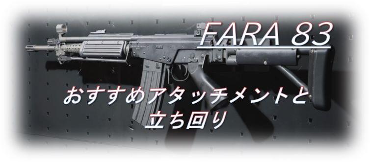 f:id:AkiyoshiBlog:20210417231601j:plain