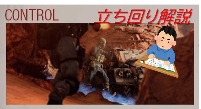 f:id:AkiyoshiBlog:20210417232028j:plain