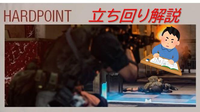 f:id:AkiyoshiBlog:20210417232308j:plain