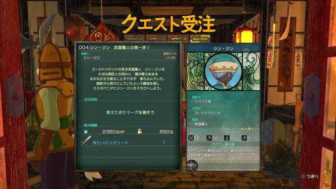 f:id:AkiyoshiBlog:20210418225633j:plain