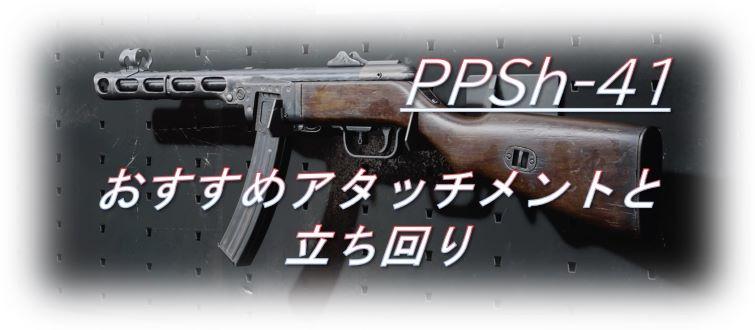 f:id:AkiyoshiBlog:20210423223218j:plain