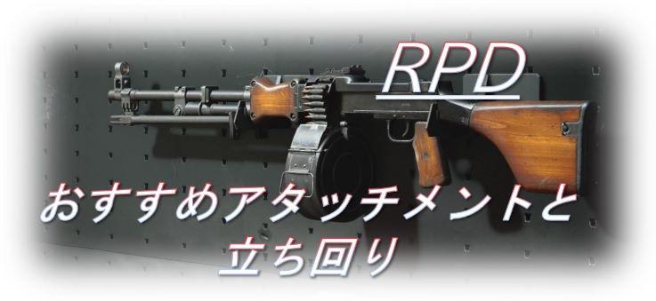 f:id:AkiyoshiBlog:20210423231500j:plain