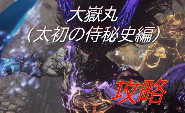 f:id:AkiyoshiBlog:20210424143250j:plain