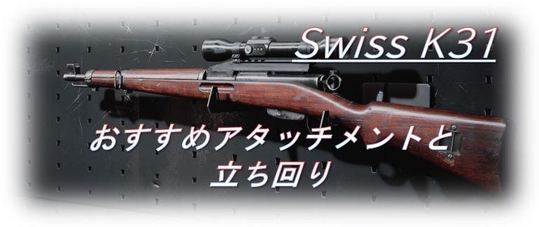 f:id:AkiyoshiBlog:20210425175818j:plain