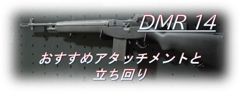 f:id:AkiyoshiBlog:20210430185004j:plain