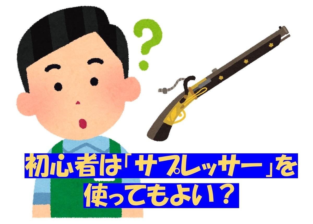 f:id:AkiyoshiBlog:20210505141307j:plain
