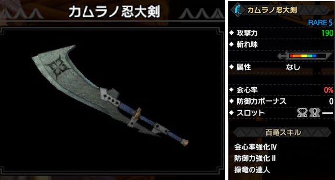 f:id:AkiyoshiBlog:20210521235338j:plain