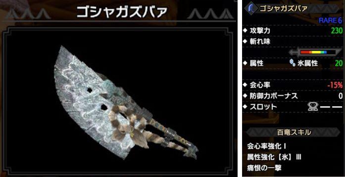 f:id:AkiyoshiBlog:20210522000151j:plain