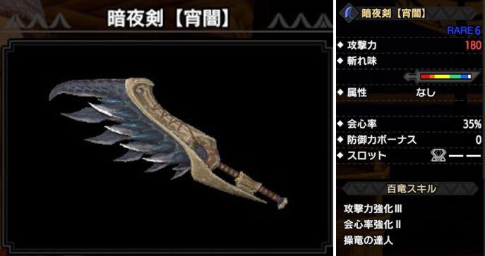 f:id:AkiyoshiBlog:20210522000640j:plain