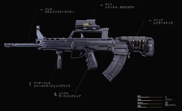 f:id:AkiyoshiBlog:20210522164845j:plain