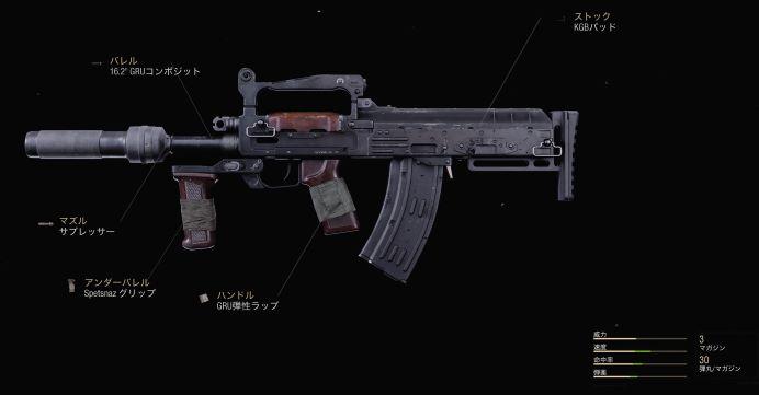 f:id:AkiyoshiBlog:20210522165206j:plain