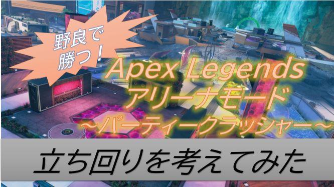 f:id:AkiyoshiBlog:20210603235446j:plain