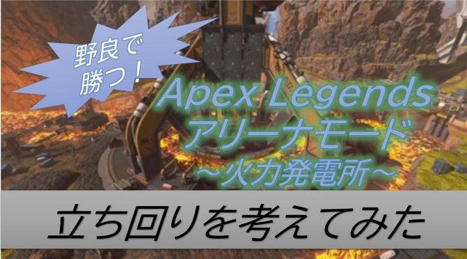 f:id:AkiyoshiBlog:20210604001822j:plain