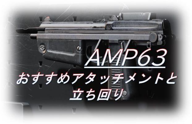 f:id:AkiyoshiBlog:20210605213724j:plain