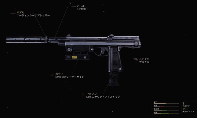 f:id:AkiyoshiBlog:20210606184449j:plain