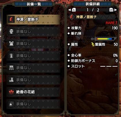 f:id:AkiyoshiBlog:20210607001808j:plain