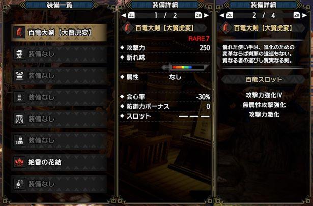 f:id:AkiyoshiBlog:20210607001822j:plain