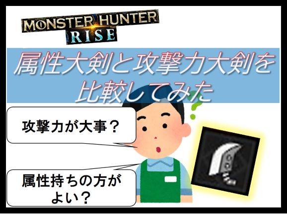 f:id:AkiyoshiBlog:20210607004827j:plain