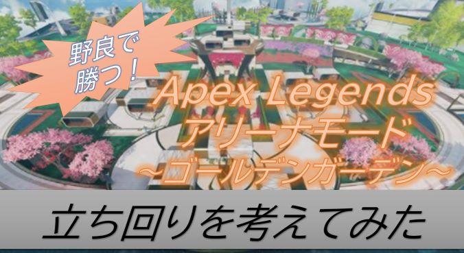 f:id:AkiyoshiBlog:20210609233614j:plain