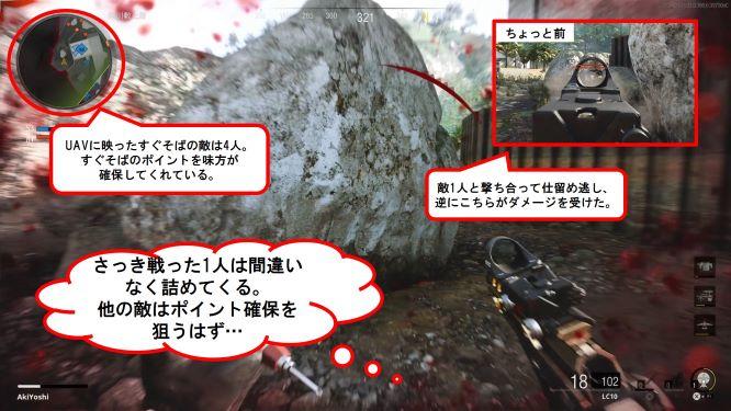 f:id:AkiyoshiBlog:20210613232121j:plain