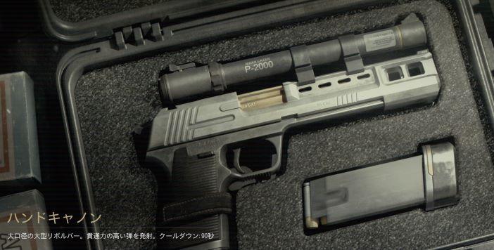 f:id:AkiyoshiBlog:20210619211807j:plain