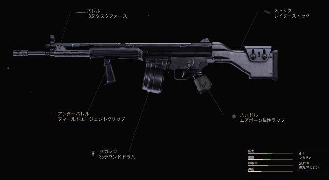 f:id:AkiyoshiBlog:20210619232300j:plain