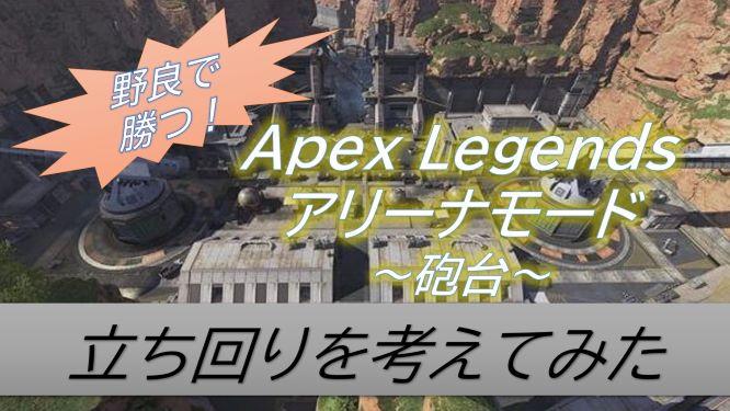 f:id:AkiyoshiBlog:20210621232302j:plain