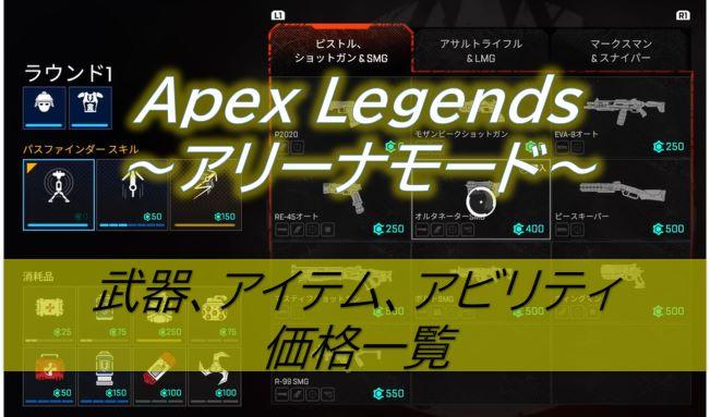 f:id:AkiyoshiBlog:20210626184644j:plain