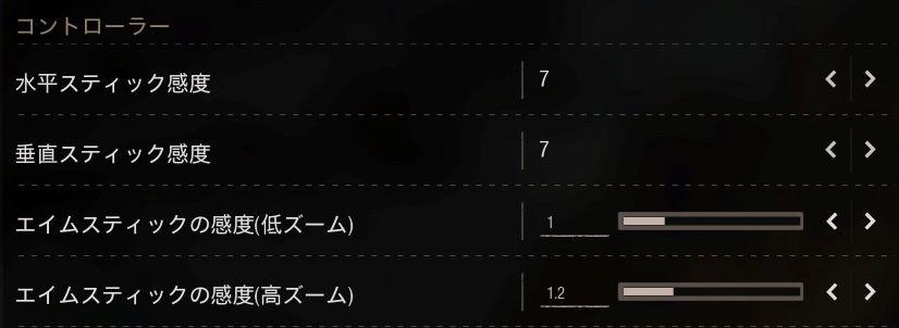 f:id:AkiyoshiBlog:20210710101826j:plain