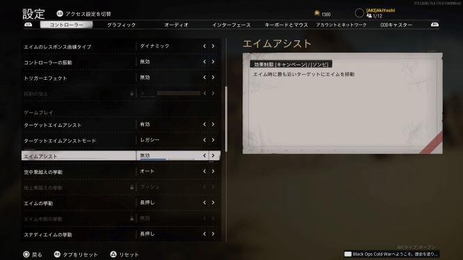 f:id:AkiyoshiBlog:20210710113832j:plain