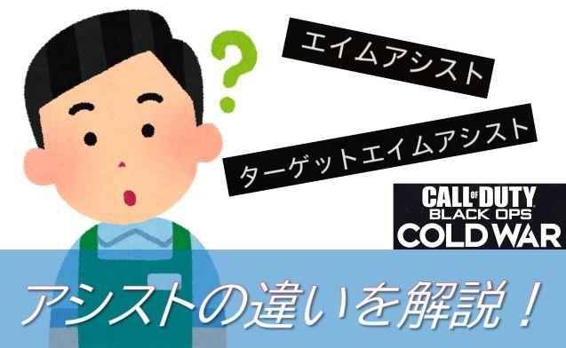 f:id:AkiyoshiBlog:20210710114501j:plain