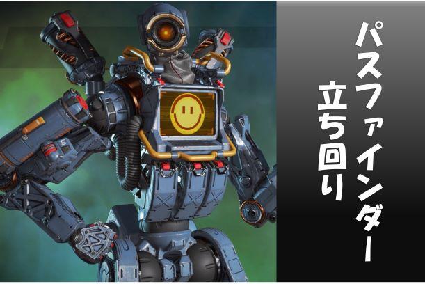 f:id:AkiyoshiBlog:20210714011303j:plain