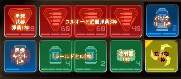 f:id:AkiyoshiBlog:20210720004109j:plain