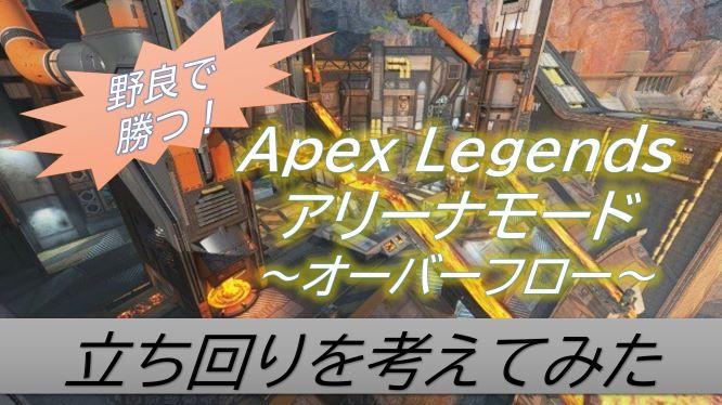 f:id:AkiyoshiBlog:20210722004438j:plain