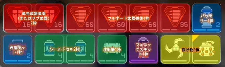 f:id:AkiyoshiBlog:20210723003728j:plain