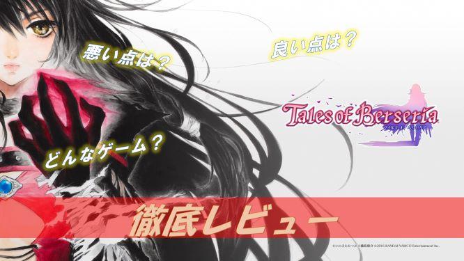 f:id:AkiyoshiBlog:20210727000141j:plain