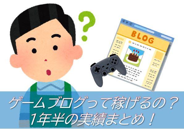 f:id:AkiyoshiBlog:20210729232719j:plain