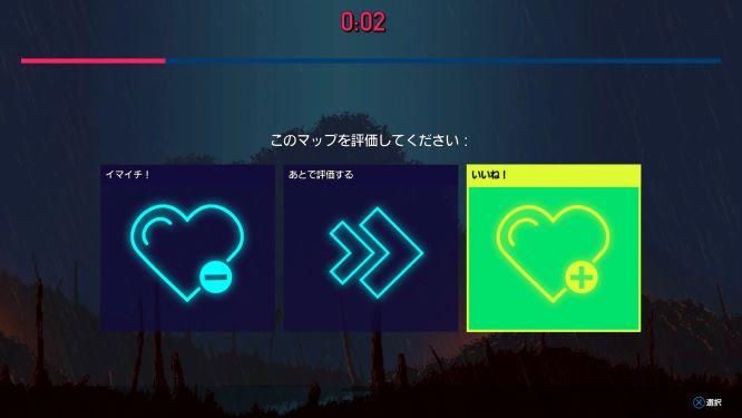 f:id:AkiyoshiBlog:20210801144700j:plain