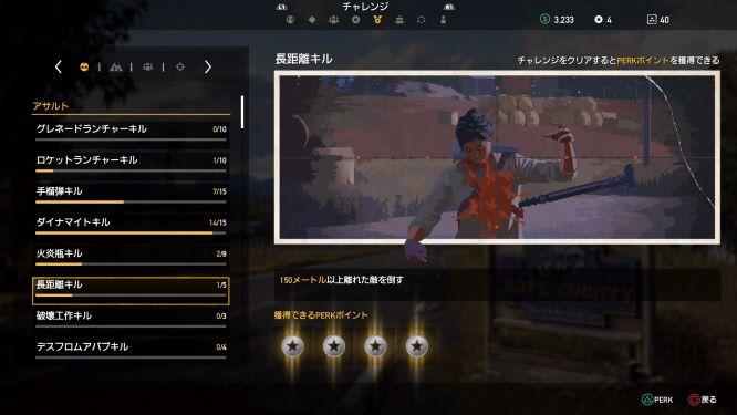 f:id:AkiyoshiBlog:20210801155112j:plain
