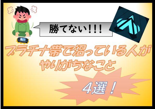 f:id:AkiyoshiBlog:20210801231508j:plain