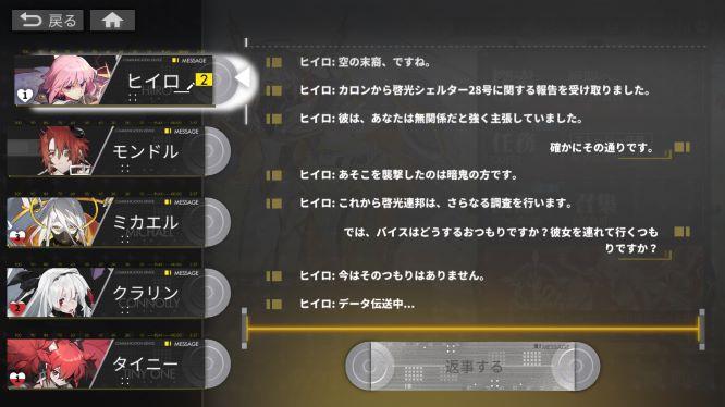 f:id:AkiyoshiBlog:20210803235858j:plain