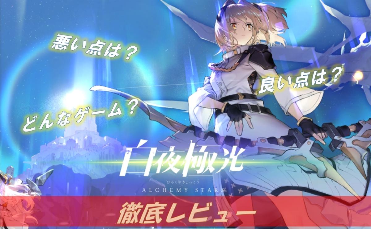 f:id:AkiyoshiBlog:20210804234926j:plain