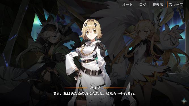 f:id:AkiyoshiBlog:20210805001217j:plain