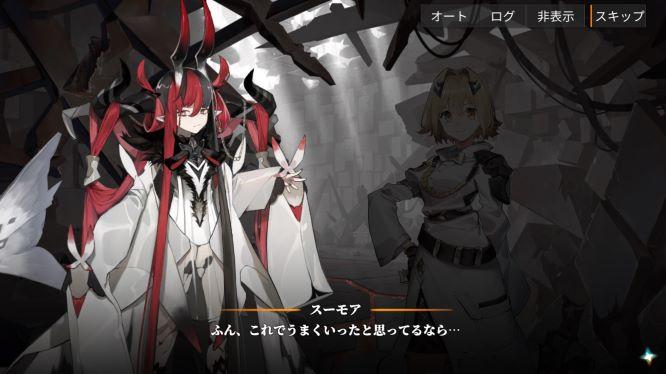 f:id:AkiyoshiBlog:20210805001238j:plain
