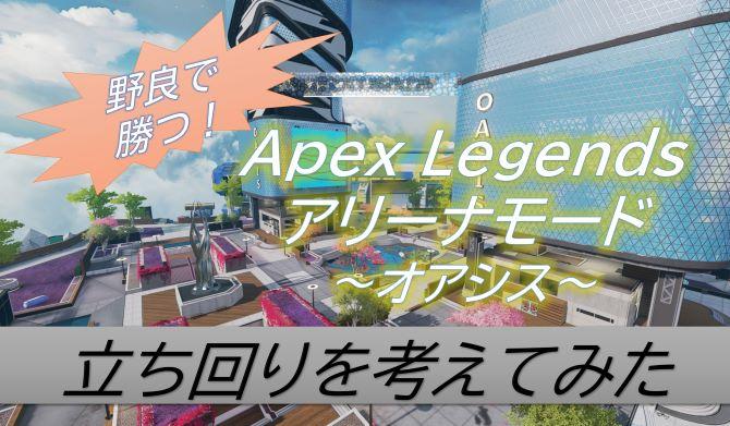 f:id:AkiyoshiBlog:20210807131111j:plain
