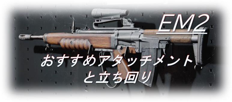 f:id:AkiyoshiBlog:20210814192351j:plain