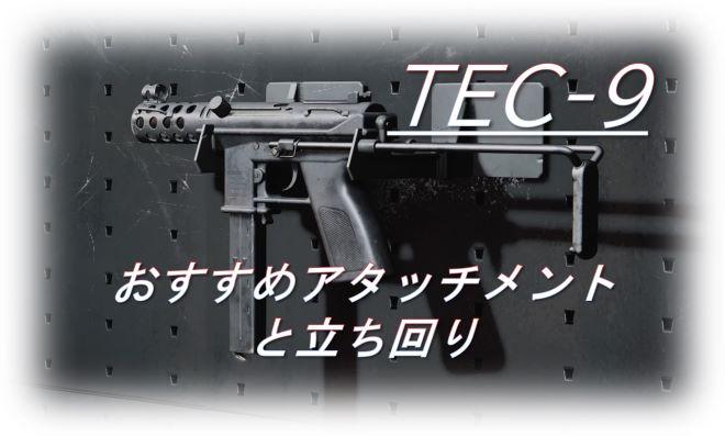 f:id:AkiyoshiBlog:20210814213250j:plain