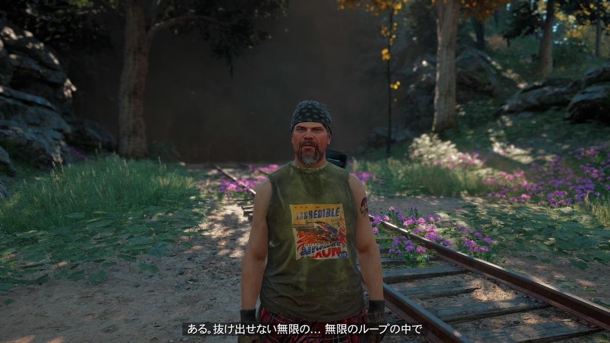 f:id:AkiyoshiBlog:20210814220251j:plain