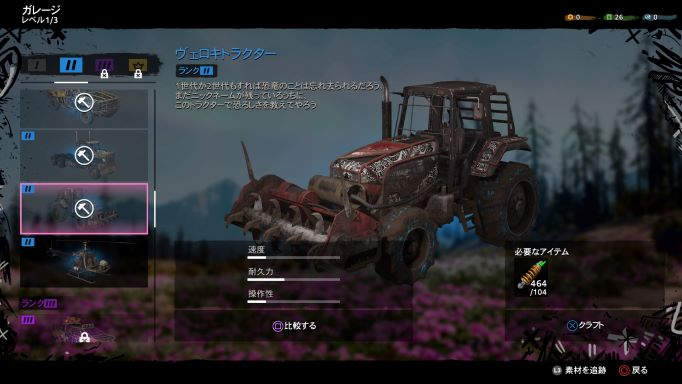 f:id:AkiyoshiBlog:20210815154357j:plain