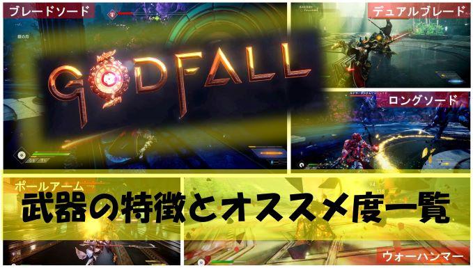 f:id:AkiyoshiBlog:20210818223243j:plain